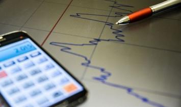 Taxa básica de juros será definida nesta semana