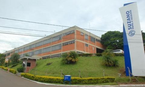 Empresa Suzano abre 46 vagas para estudantes de cursos técnicos