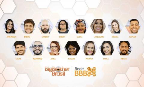 Globo divulga lista oficial de participantes do 'BBB18'