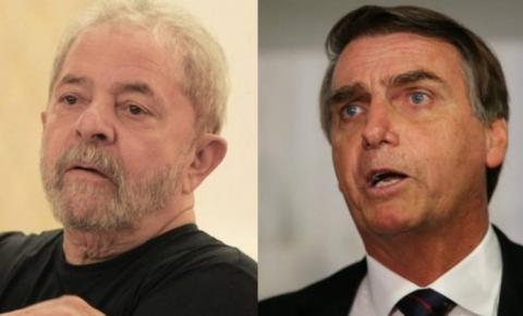 Lula e Bolsonaro estarão em Curitiba na próxima quarta-feira