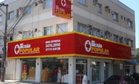 Rede Drogão Popular em Nova Odessa reinaugura sua loja