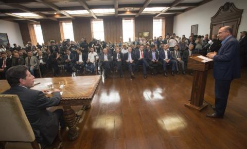 Sumaré assina convênio de 145 mil para reforma da USF Angelo Tomazin
