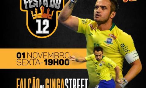 Centro Cívico recebe partida de futsal com Falcão