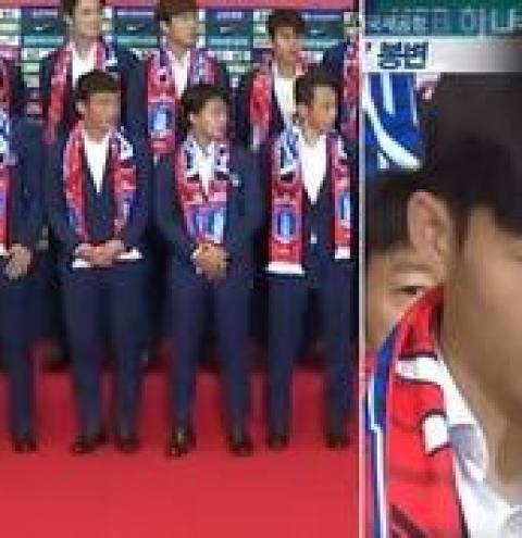 Após eliminação, seleção da Coreia do Sul é recebida com ovadas